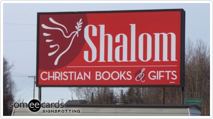 Shalom Christian Books And Gifts