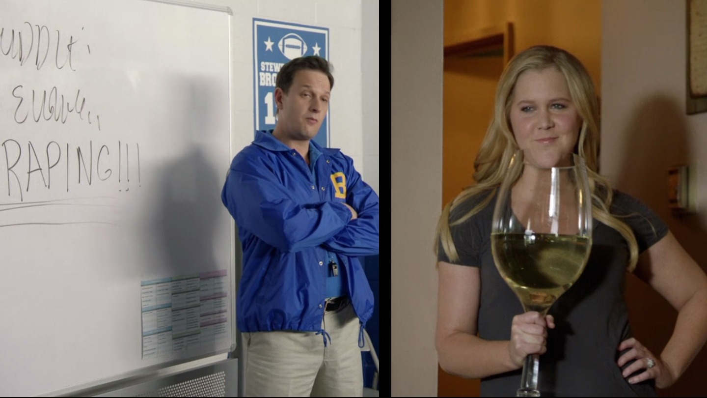 An excellent parody of 'Friday Night Lights' and a truly hilarious satire about rape. In one sketch.