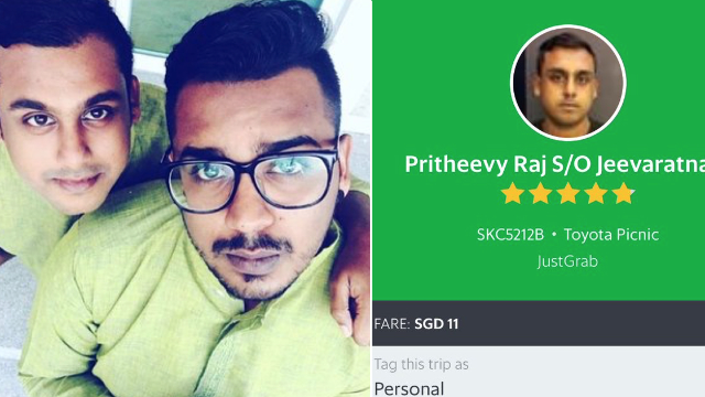 Brothers get matched on taxi app, proceed to troll the hell out of each other.