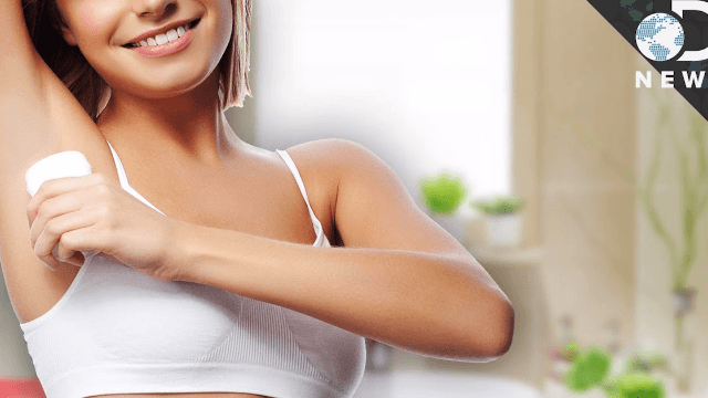 What, scientifically, is deodorant doing to your body? Possibly messing up its bacteria.