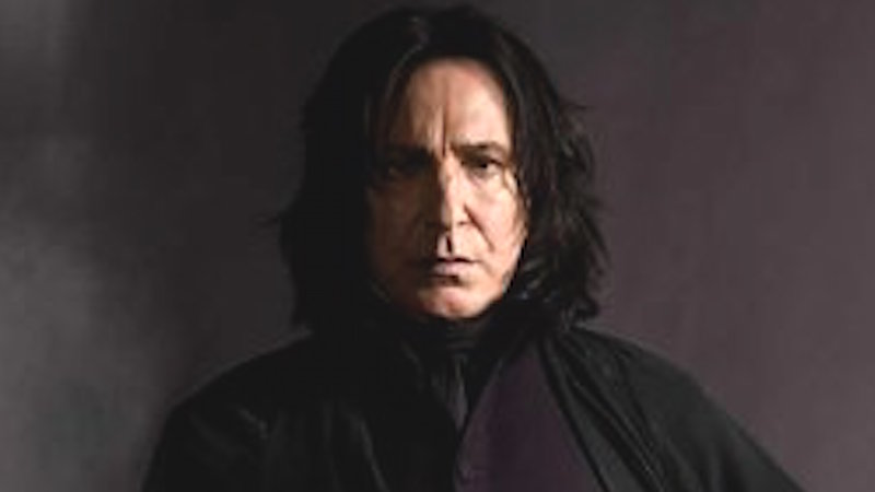 Alan Rickman fans who only saw 'Harry Potter' are honoring him on Twitter with a poignant clip.