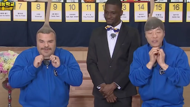 Jack Black went on a Korean game show and things got really, really weird.