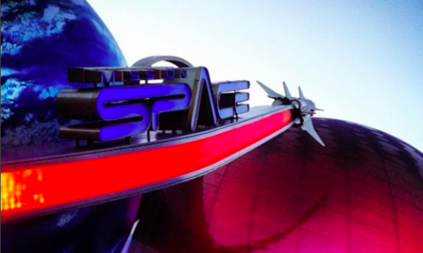 New Green Mission: Space Ride Details, Opening Date Announced