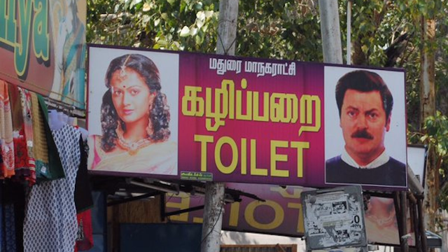 Nick Offerman's face has been stolen by a public toilet in India. He approves.