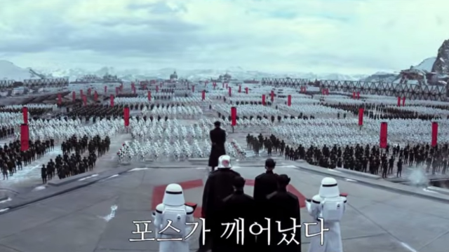 Under U.S. blog law, we must now show you the new 'Star Wars' trailer.