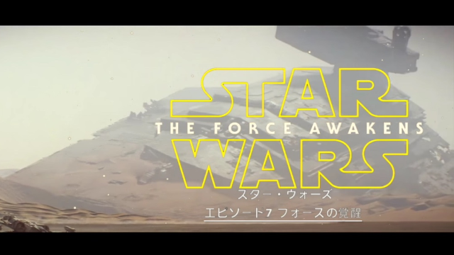 Behold the nerd magic that is 'Star Wars: The Force Awakens' recut as an anime show opening.