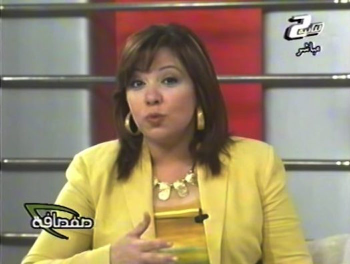 Egypt suspended 8 female TV broadcasters for being 'too fat.'