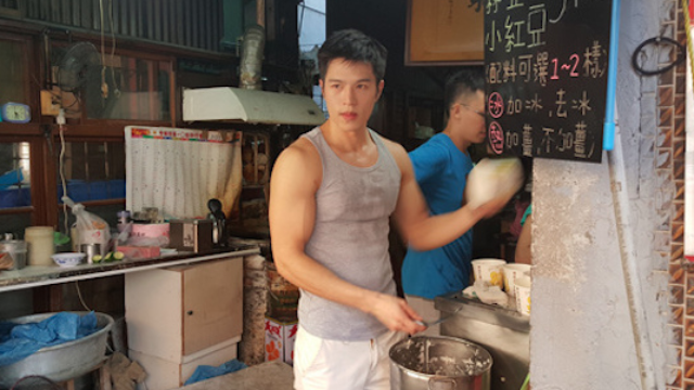 The Internet is freaking out over this hot Taiwanese bean curd seller.