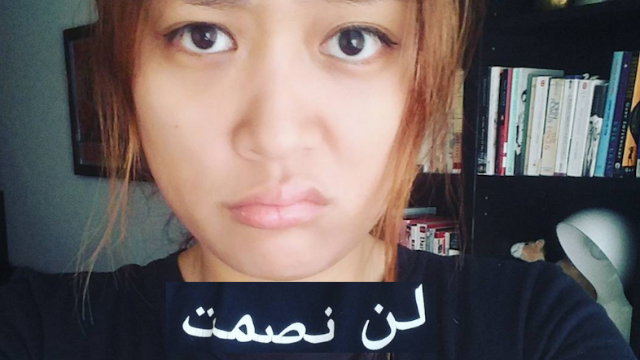 A woman wore a shirt with Arabic on it and got stopped by cops for being a potential terrorist.