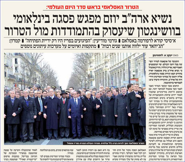 Ultra-Orthodox Jewish newspaper edited important world leaders out of an iconic picture of the Hebdo march because they were women.