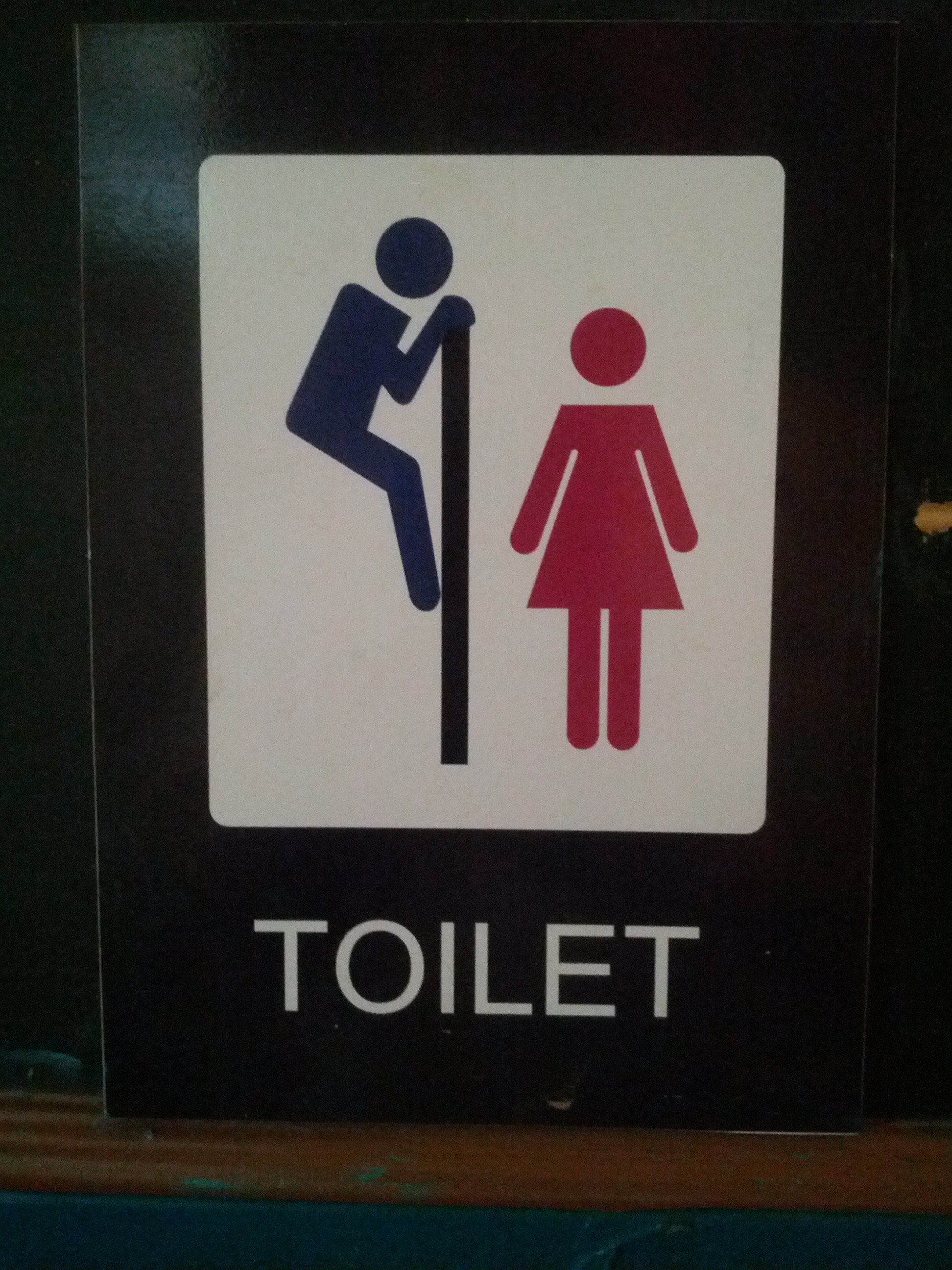 Bathroom Sign Next the 11 weirdest, most amusing men's and women's bathroom signs