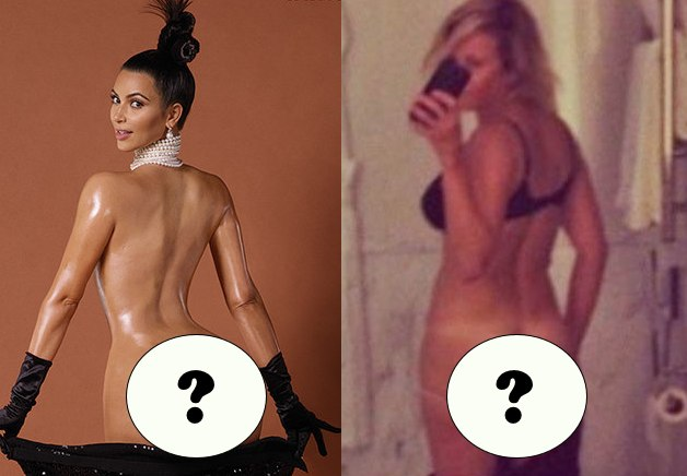 Guess whose butt won the Internet this week. THE ANSWER MIGHT SURPRISE YOU!