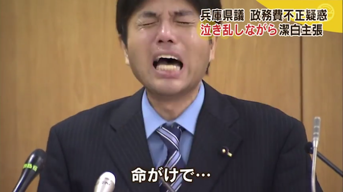 Politician starts sobbing and screaming in response to pretty boring question.