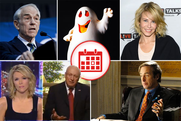 5 Things You Should At Least Pretend To Know Today - June 20, 2014