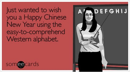 Funny Meme For New Year : Funny chinese new year memes ecards someecards
