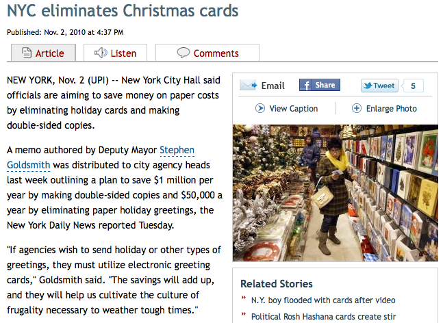 New York City government institutes mandatory sending of someecards.