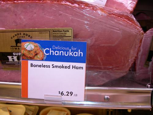 Grocery store offers unintentionally ironic Hanukkah deal.