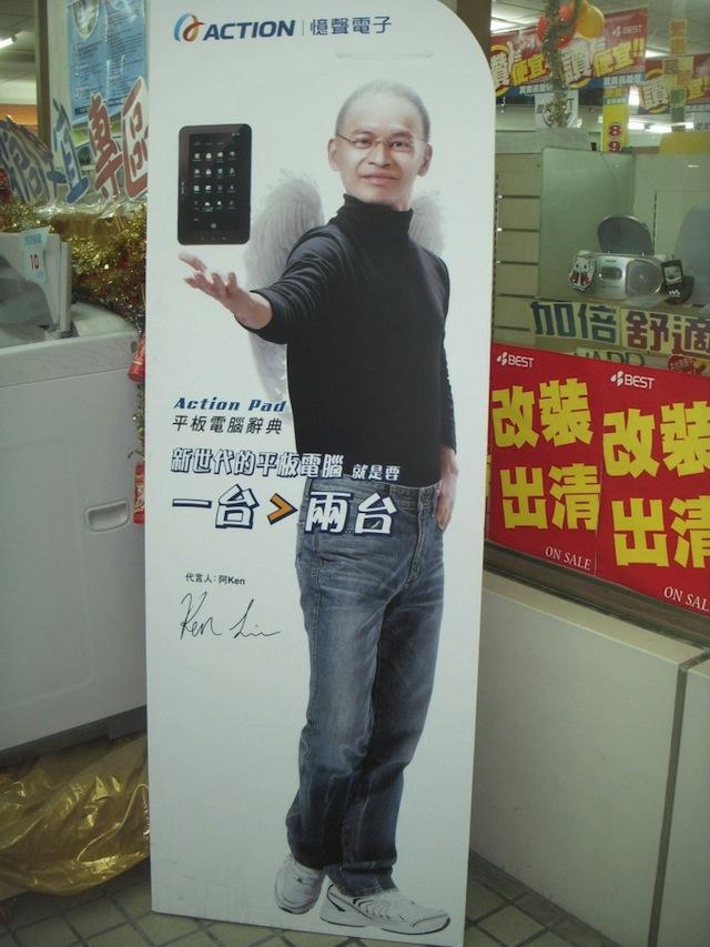 15 hilariously pathetic Apple knock offs that make Samsung look original.