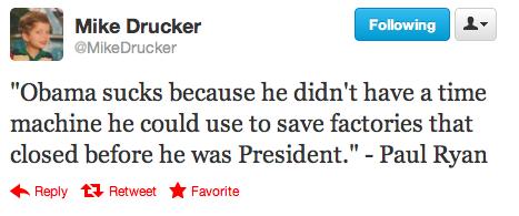 The 15 best comedian tweets reacting to Paul Ryan's RNC speech.