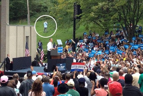 The second most embarrassing thing caught on camera at a political rally yesterday.