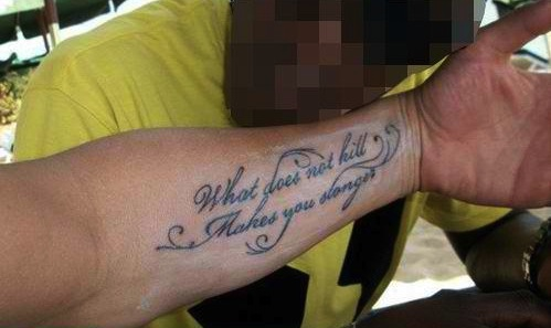Painfully embarrassing cases of people who should have used spell-check before getting a tattoo.