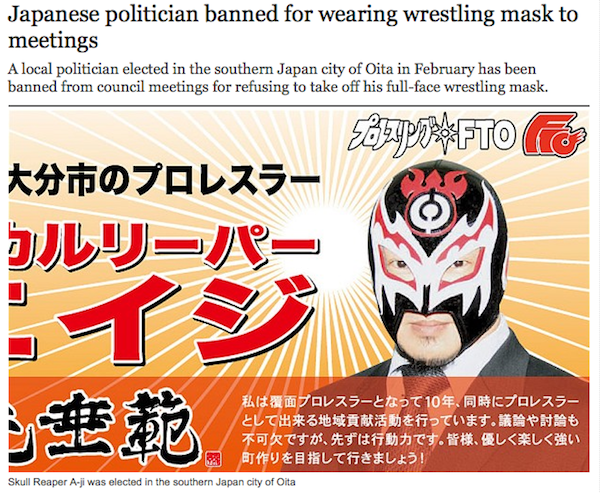 Japanese politician's refusal to take off his wrestling mask will make you feel better about American politics.