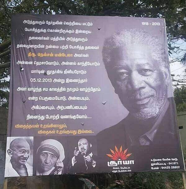 A businessman put up a billboard to honor Nelson Mandela and failed pretty spectacularly.