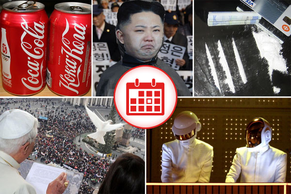 5 Things You Should At Least Pretend To Know Today - January 27, 2014