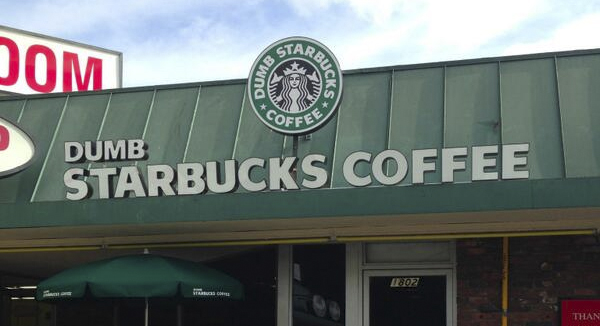 Dumb Starbucks is a real place that really sells Dumb Espresso drinks to its moderately intelligent customers.