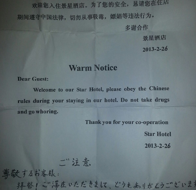 This Chinese hotel has some pretty strict rules for its patrons.