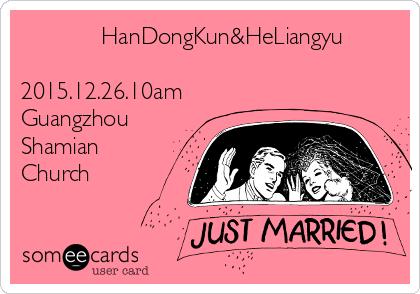 HanDongKun&HeLiangyu  2015.12.26.10am Guangzhou Shamian Church