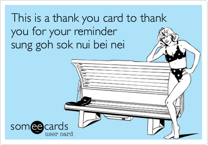 This is a thank you card to thank you for your reminder