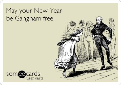 May your New Year be Gangnam free. | New Year\'s Ecard