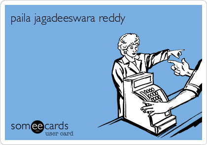 paila jagadeeswara reddy