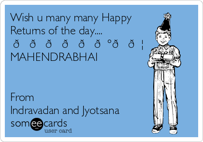 Wish u many many Happy Returns of the day.... ✨